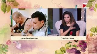 """ست الحسن - شوف الفنان أحمد التهامي بيقول إيه عن الزعيم """"عادل إمام"""""""