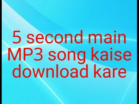 Xxx Mp4 5 Second Main Mp3 Song Download Kare 3gp Sex