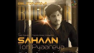 Sahan toh Pyaareya ♡ Gurnam Bhullar ♡ Punjabi Sad Songs 2017 ♡ Trendz music