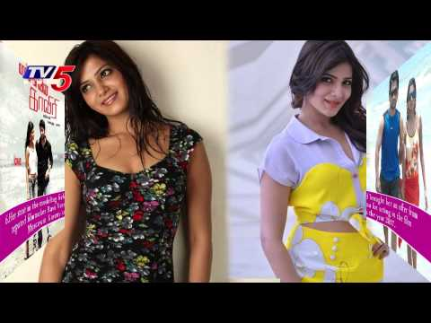 10 Facts about Tollywood Heroine Samantha Ruth Prabhu | TV5 News