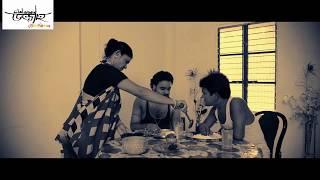 Bekar bangla Short film 18+/// বেকার বাংলা শর্টফিল্ম ১৮+  (ছোটরা দূরে থাকো)