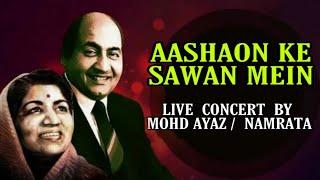 13 Ashao ke sawan me by Mohd Ayaz