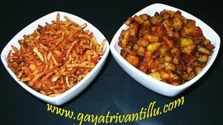 Aloo (Potato) Fries- Andhra Recipes - Telugu Vantalu