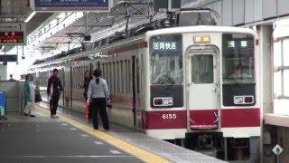 東武6050系区間快速上り、新越谷駅から発車