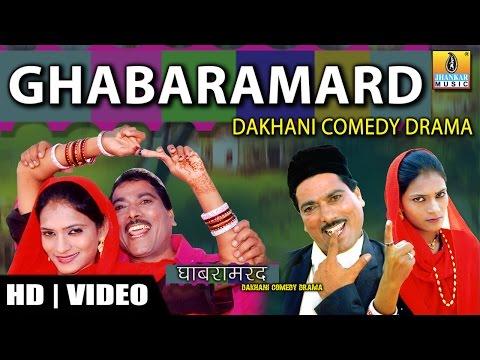Xxx Mp4 Gabara Mard Hindi Dakhini Comedy 3gp Sex