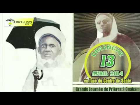 El Hadji Tafsir Sakho La Vie du Prophète psl