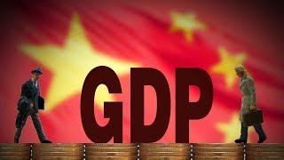 National Bureau of Statistics reports on China