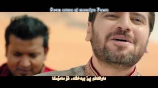 Sami Yusuf - Mast Qalandar Kurdish Sub