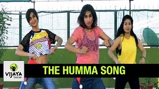 The Humma Song | OK Jaanu Movie | Zumba Dance on The Humma Song | Choreographed by Vijaya Tupurani