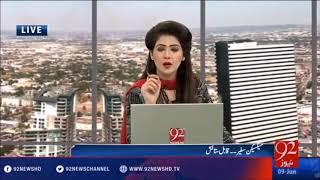 Pak media : Maxico need India for it's growth | Pakistani media news debate show about India latest