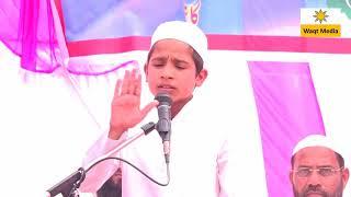 Madaris Bnad Mat Karna Hafiz Sufiyan Pratapgarh Madrasa Faiz Ul Uloom