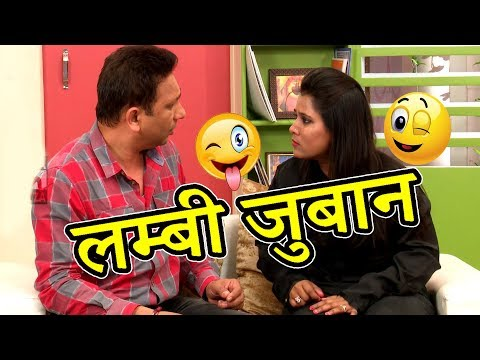 Xxx Mp4 मैंने कब बोला Indian Couple Funny Fight Hilarious Husband Wife Jokes For Entertainment In Hindi 3gp Sex