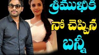 Allu Arjun SAID NO To Sreemukhi?   Dj- Duvvada Jagannadham Movie   శ్రీముఖికి నో చేప్పి న బన్నీ