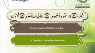 Surat Al-Waqia-Sheikh Saad Al Ghamdi