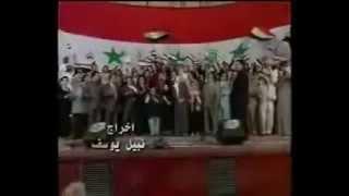اوبريت العراق الموحد