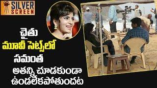 Samantha Spotted on Chaitu New Film Sets| Samantha At Chaitu Movie Sets  | Silver screen