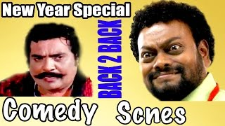 New Year Special | Back 2 Back Comedy Scenes | Sandalwood