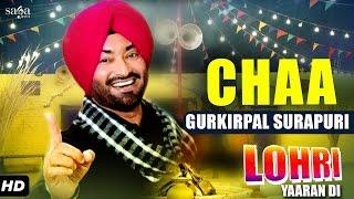 Gurkirpal surapuri : Chaa | Lohri Yaaran Di | New Punjabi Songs 2017 | SagaMusic