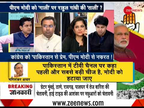 Xxx Mp4 Are People Insulting The Post Of Prime Minister For Modi S Rebellion Watch Special Debate 3gp Sex