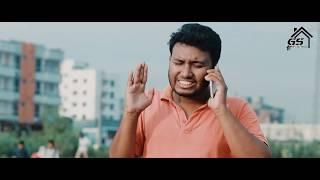 Bangla Adult 18+ Short Film | Room Date 2 | রুমডেট ২ | একটি নিষিদ্ধ প্রেমের গল্প | GS Chanchal |