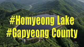 'Homyeong Lake,' a well known attraction near Seoul
