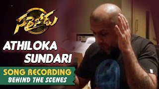 Athiloka Sundari Song Recording - Behind The Scenes - Vishal Dadlani