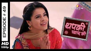 Thapki Pyar Ki - 20th July 2015 - थपकी प्यार की - Full Episode (HD)