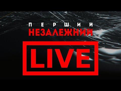 Xxx Mp4 Прямой эфир NEWSONE 3gp Sex