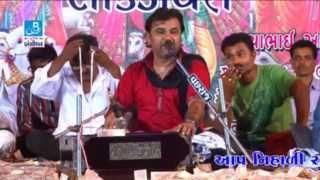 Kirtidan Gadhvi Are Dwarpalo Kanaiya Se Kehado Bhajan Dayro Santvani