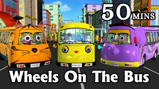 Wheels On The Bus Go Round And Round - 3D Animation Kids' Songs | Nursery Rhymes for Children