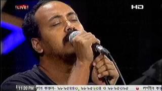 Akash Meghe Dhaka -Meghdol Live
