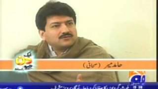 """Hamid Mir in """"Ayk Din Geo Kay Sath"""" 1"""