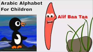Alif Ba, Alif Baa Taa, Arabic alphabet,  Fun Arabic Letters