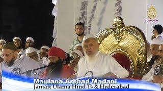 MAULANA SYED ARSHAD MADANI  (SPEECH) AT HYDERABAD JAMIAT ULAMA E HIND  PROGRAMME