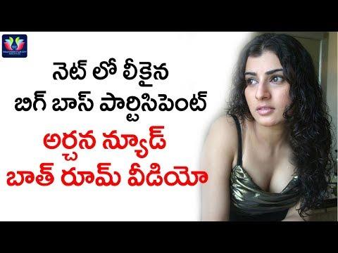 Xxx Mp4 Tollywood Actress Archana Bathroom Video Viral On Social Media Telugu Full Screen 3gp Sex
