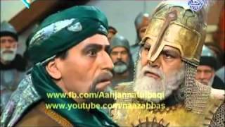 Mukhtar Nama Urdu Episode 38 HD
