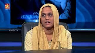 Kathayallithu Jeevitham | Jasmi & Saneesh Case | Episode #02 | 17th Aug [ 2018 ]