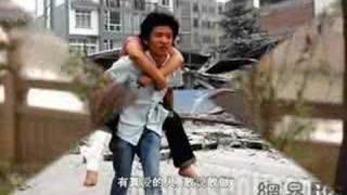 Sichuan Earthquake Song - 此刻 (Ci Ke) written by Guo Tinghui