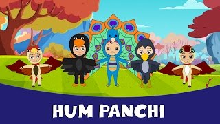 Hum Panchi - Hindi Rhymes For Children | Hindi Balgeet 2016 | Hindi Kids Songs