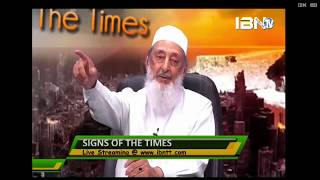 Signs Of The Times Part 36 By Sheikh Imran Hosein