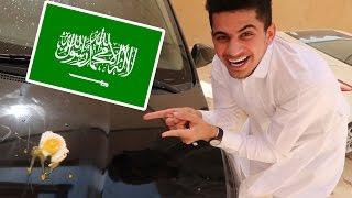 🔴 سويت بيض على حرارة شمس السعودية  | EGGS BY SAUDI SUN