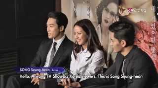 Showbiz Korea - On Scene, Press Premiere of the movie
