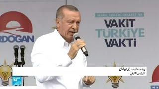 منبج السورية في حملة إردوغان الرئاسية!