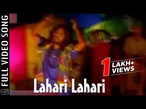 Xxx Mp4 Lahari Lahari Video Song Samaya Kheluchhi Chaka Bhaunri Odia Movie Sidhant Ushasi 3gp Sex