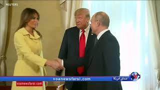 پرزیدنت ترامپ بر حمایت آمریکا از مردم ایران در مقابل حکومت جمهوری اسلامی تاکید کرد