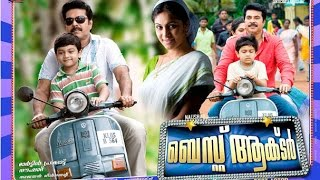 Best Actor 2010 Malayalam Full Movie | Mammootty | Sruthi Krishnan | Latest Malayalam Movie