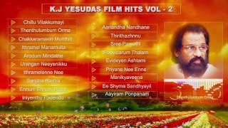 K J YESUDAS | FILM HITS VOL. 2 | AUDIO JUKE BOX