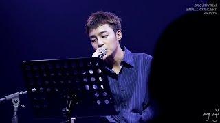 Roy Kim / 160812 로이킴 작은 콘서트 '쉼' - 신청곡Time '야생화' + Encore '야생화'