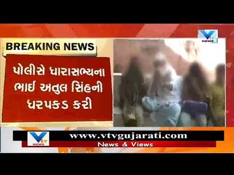 Xxx Mp4 Unnao Rape Case Brother Of Rape Accusedaccused BJP MLA Kuldeep Singh Sengar Arrested Vtv News 3gp Sex