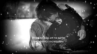 Ηρώ & Gigi D'Alessio ❤`•.¸ Amore Mio ¸.•´❤ Αγάπη μου❤`•.¸